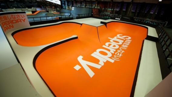 Coopers Edge Skatepark